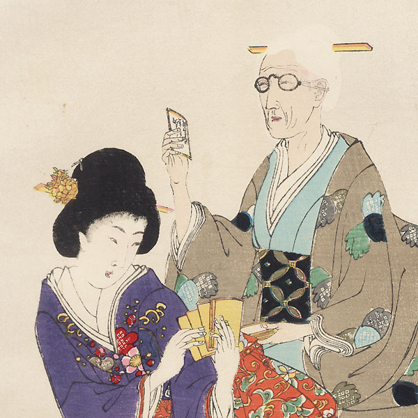 Playing a Poetry Card Game, 1895 by Chikanobu (1838 - 1912)