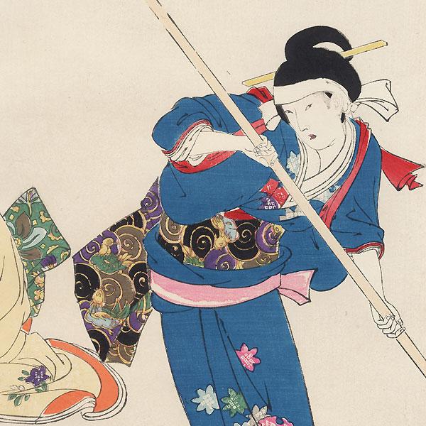 Ladies Practicing Martial Arts, 1896 by Chikanobu (1838 - 1912)