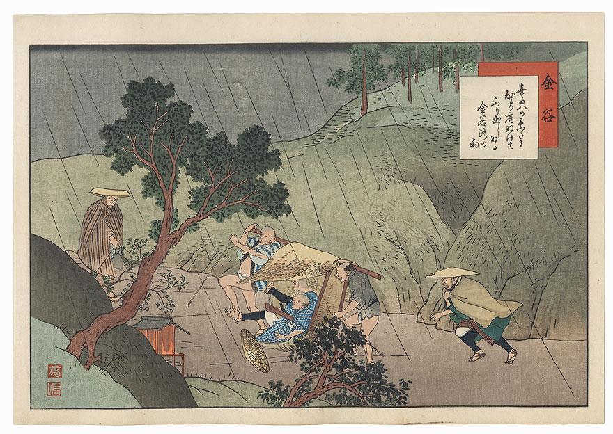 Kanaya by Fujikawa Tamenobu (Meiji era)