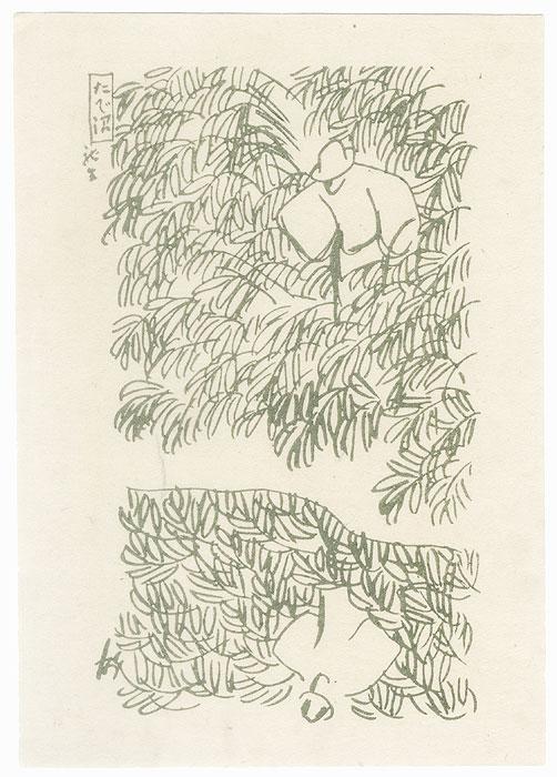 Man Looking at His Reflection in a Pond, 1917 by Tsuruta Goro (1890 - 1969) or Kawabata Ryushi (1885 - 1966) (not read)