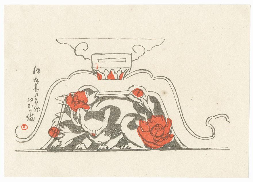 Cat and Blossoms, 1917 by Kawabata Ryushi (1885 - 1966)