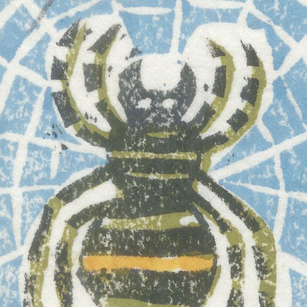 Spider Ex-libris by Yasuo Kobayashi
