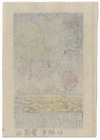 Fireworks Ex-libris by Shin-hanga & Modern artist (unsigned)