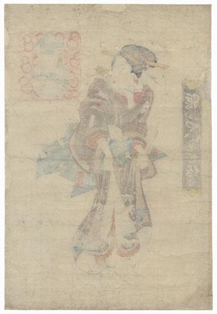 Akabane Suitengu, early 1830s by Yoshitora (active circa 1840 - 1880)