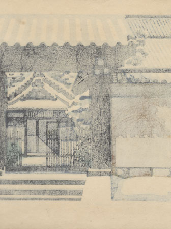 Nara Snow by Clifton Karhu (1927 - 2007)