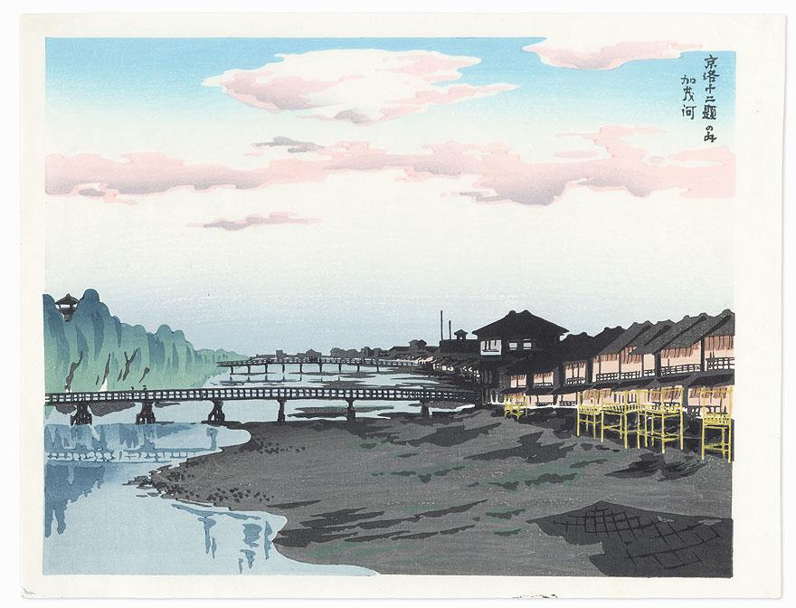 Kamo River by Tokuriki (1902 - 1999)