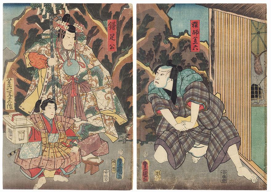 Scene from Imoseyama onna teikin, 1859 by Toyokuni III/Kunisada (1786 - 1864)