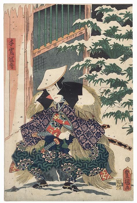 Kawarazaki Gonjuro I as a Samurai Sitting in the Snow, 1861 by Toyokuni III/Kunisada (1786 - 1864)