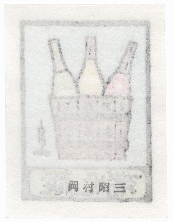 Wine Bottles and Corkscrew Ex-libris by Shin-hanga & Modern artist (not read)