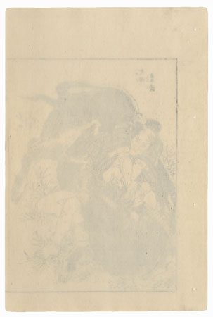 Drastic Price Reduction Moved to Clearance, Act Fast! by Eisen (1790 - 1848)