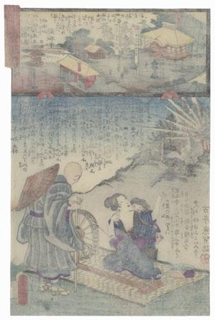 Monk and Beauty at a Spinning Wheel by Toyokuni III/Kunisada (1786 - 1864) and Hiroshige II (1826 - 1869)