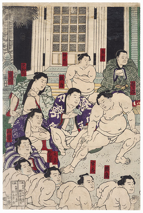 Takasago Stable Members at Practice by Kuniaki II (1835 - 1888)