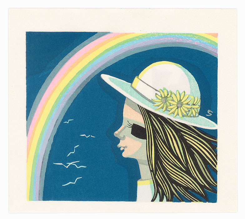 Rainbow and Girl, 1985 by Shuzo Ikeda (1922 - 2004)