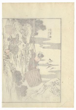 Gathering Rock Tripe (Lichens) by Hokusai (1760 - 1849)