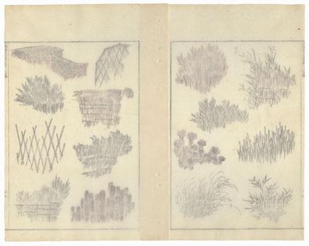 Fences by Hokusai (1760 - 1849)