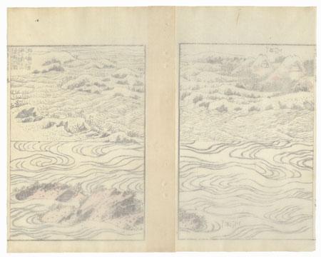 Rippling Water by Hokusai (1760 - 1849)