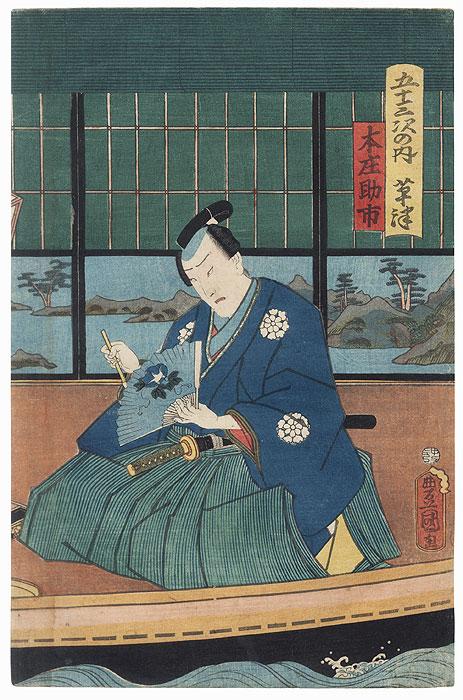 Painting a Folding Fan, 1860 by Toyokuni III/Kunisada (1786 - 1864)