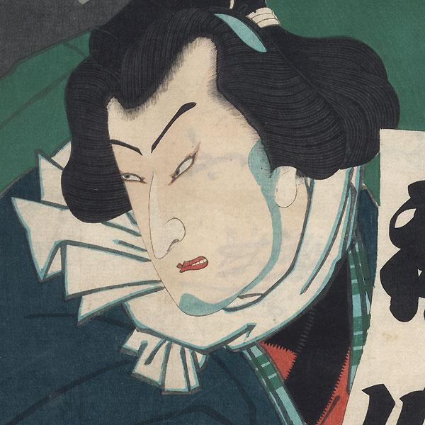 Bando Hikosaburo V as the Sumo Wrestler Tetsugadake by Kuniteru II (1829 - 1874)