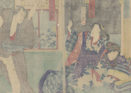 Attacking a Beauty and a Blind Girl by Kunichika (1835 - 1900)