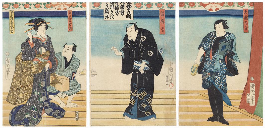Beauty and Angry Man, 1867 by Kunichika (1835 - 1900)