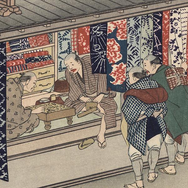 Narumi by Fujikawa Tamenobu (Meiji era)