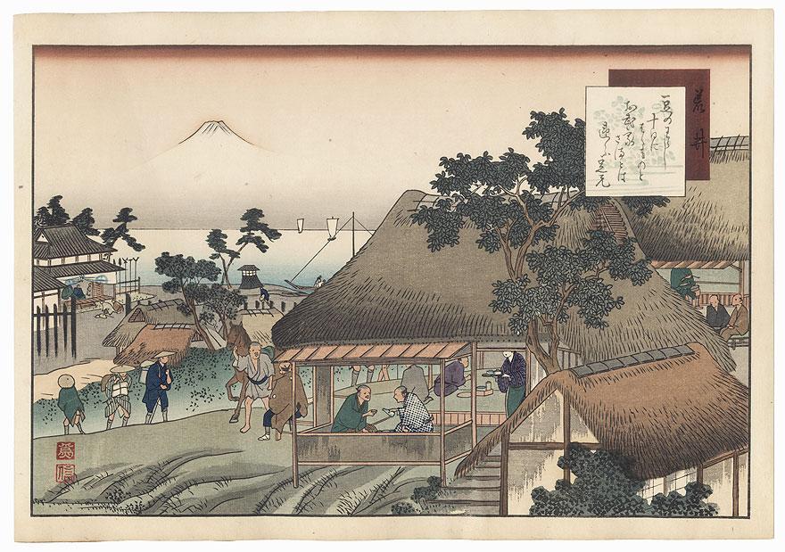 Arai by Fujikawa Tamenobu (Meiji era)