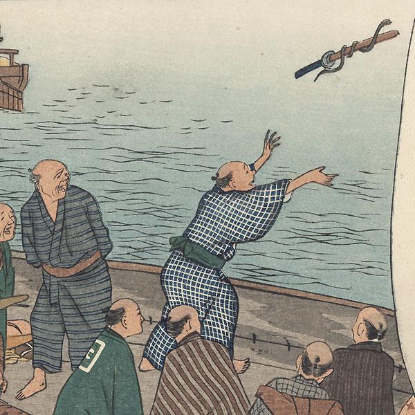 Maisaka by Fujikawa Tamenobu (Meiji era)