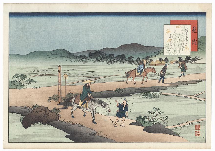 Mitsuke by Fujikawa Tamenobu (Meiji era)