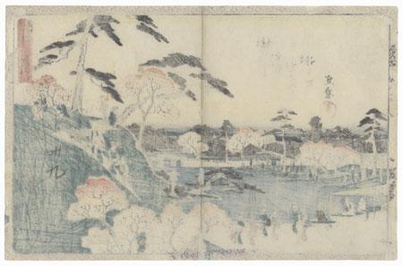Garden at Fukagawa Hachiman Shrine, 1843 - 1847 by Hiroshige (1797 - 1858)