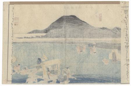The Abe River near Fuchu, circa 1833 - 1834 by Hiroshige (1797 - 1858)