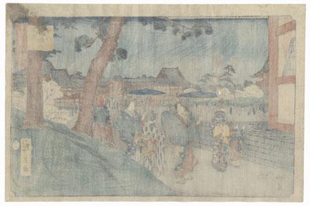 Toeizan Temple Precincts, Ueno, 1853 by Hiroshige (1797 - 1858)