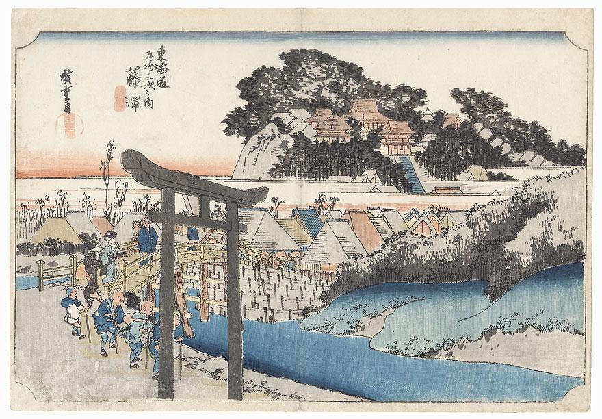 Yugyoji Temple at Fujisawa, circa 1833 - 1834 by Hiroshige (1797 - 1858)