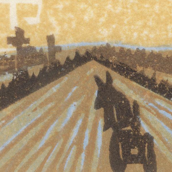 Country Road Ex-libris by Yasuo Kobayashi