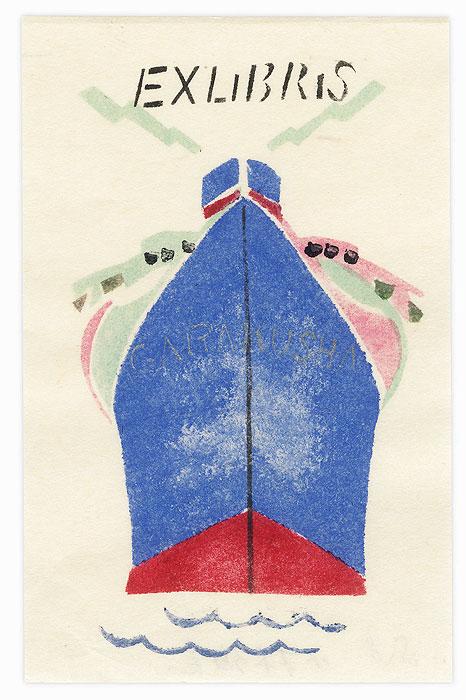 Oceanliner Ex-libris by Shin-hanga & Modern artist (unsigned)