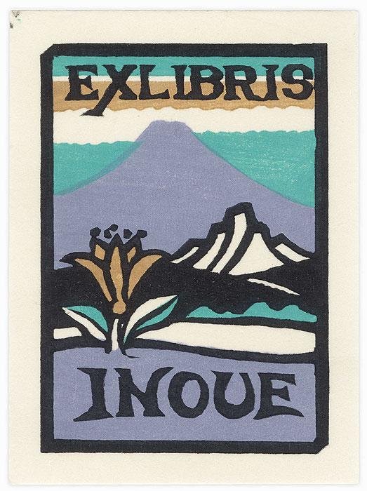 Mt. Fuji and Flower Ex-libris by Yoshio Kanamori (1922 - 2016)