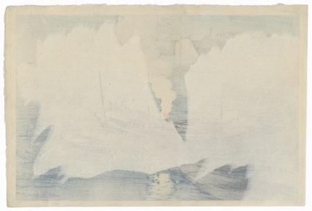 Ferry at Odai, 1922 by Takashi Ito (1894 - 1982)