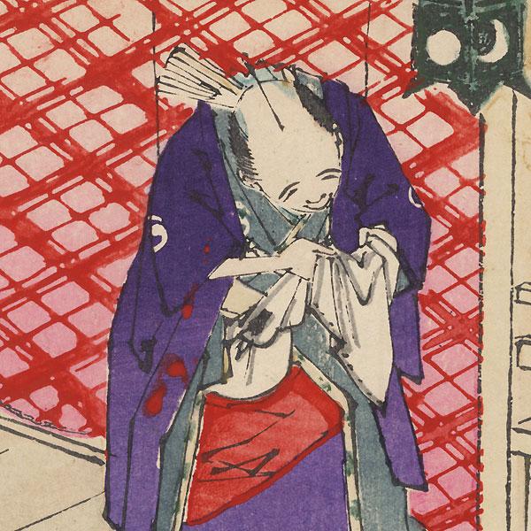 The 47 Ronin, Act 7: Yuranosuke Examines His Loincloth by Yoshitoshi (1839 - 1892)