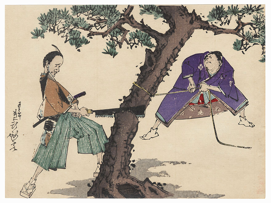 The 47 Ronin, Act 2: Sawing down the Pine Tree by Yoshitoshi (1839 - 1892)