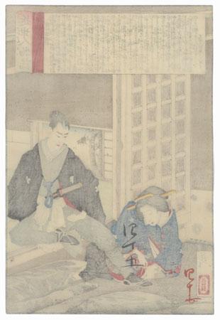 The Tokugawa Princess Yohime, 1887 by Yoshitoshi (1839 - 1892)