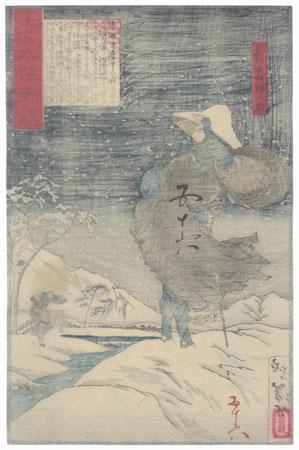 Hojo Tokiyori Standing in Snow, 1876 by Yoshitoshi (1839 - 1892)