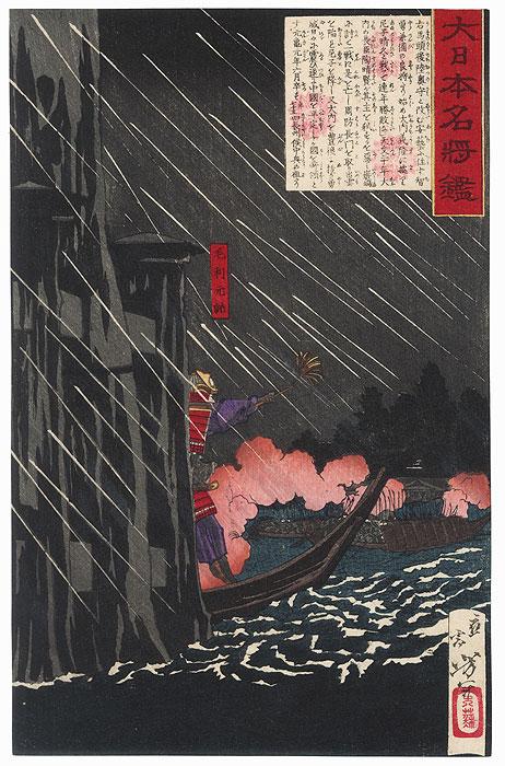 Mori Motonari Attacking Sue Harutaka at Itsukushima, 1880 by Yoshitoshi (1839 - 1892)