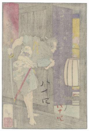 Endo Musha Morito Approaching Kesa Gozen's Bedroom by Yoshitoshi (1839 - 1892)