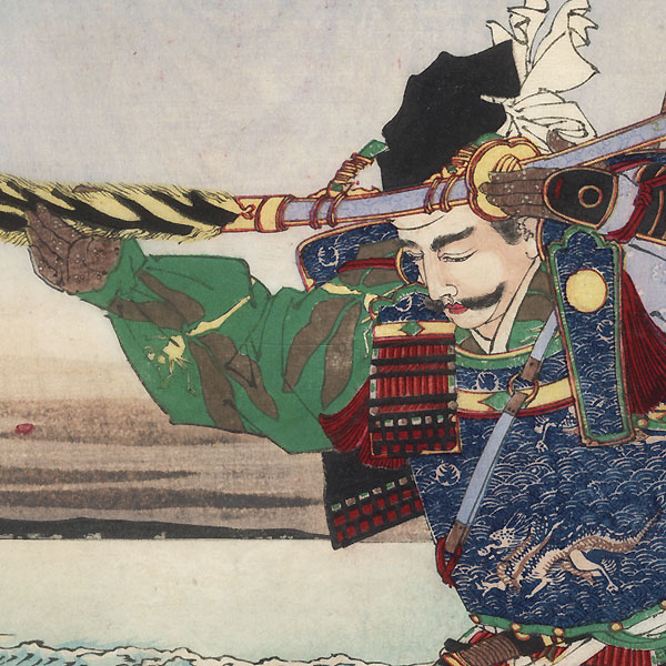 Inamura Promontory Moon at Daybreak by Yoshitoshi (1839 - 1892)