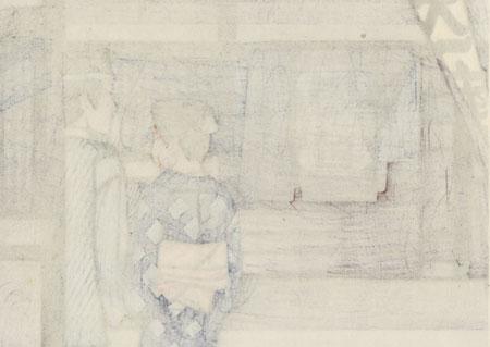 Eigamura, 1983 by Clifton Karhu (1927 - 2007)