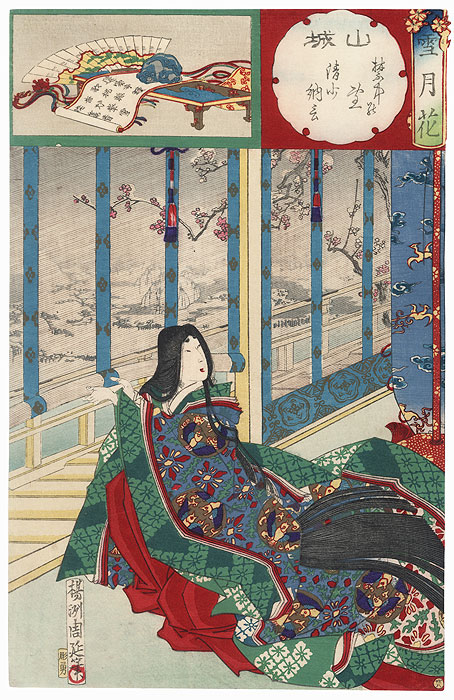 Yamashiro, Snow at the Imperial Palace, Lady Sei Shonagon, No. 38 by Chikanobu (1838 - 1912)