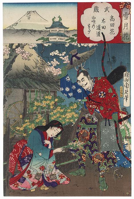 Musashi, Flowers of Takada, Ota Dokan and Yamabuki no koji, No. 7 by Chikanobu (1838 - 1912)