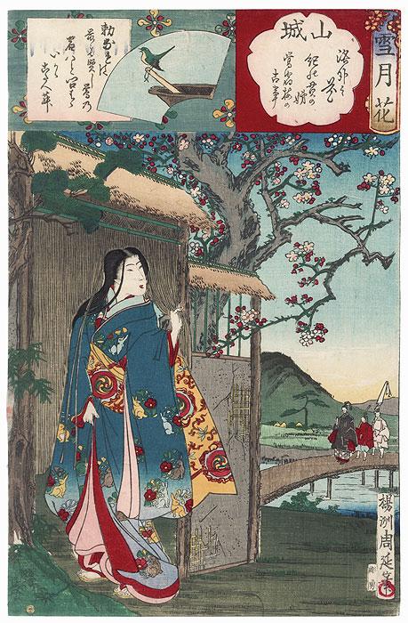 Yamashiro, Flowers of the Capital Suburbs, Daughter of Ki no Tsurayuki, No. 39 by Chikanobu (1838 - 1912)