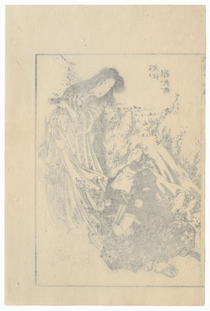 Beauty with a Scroll by Eisen (1790 - 1848)