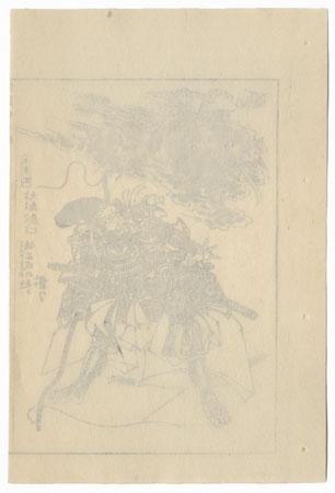 Omori Hikoshichi and Tengu by Eisen (1790 - 1848)
