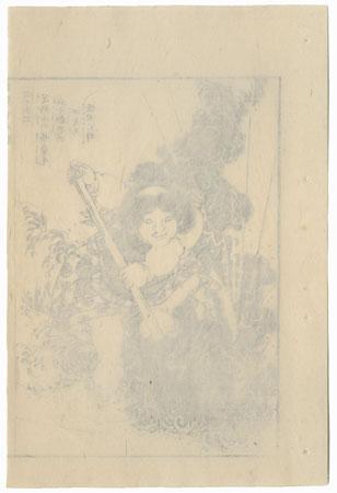 Kaidomaru on Mt. Ashigara by Eisen (1790 - 1848)